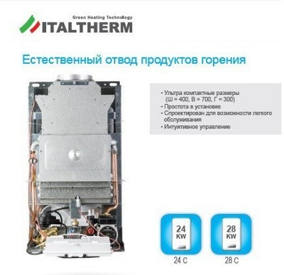 ITALTHERM CITY CLASS 30 F